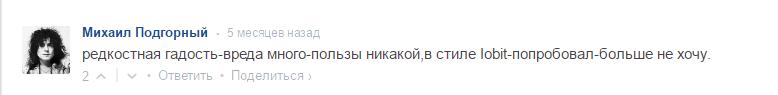https://alexsf.ru/my_img/img/2016/07/03/8b266.png