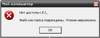 https://alexsf.ru/my_img/img/2016/07/04/48555.jpg