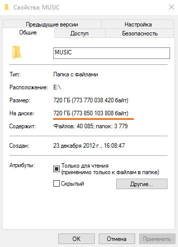 https://alexsf.ru/my_img/img/2016/07/05/521d0.png