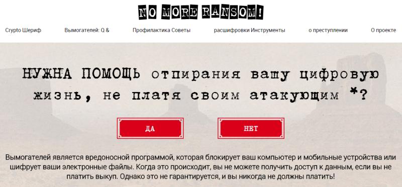 https://alexsf.ru/my_img/img/2016/07/26/f05ef.png