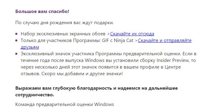 https://alexsf.ru/my_img/img/2016/08/04/b4896.png