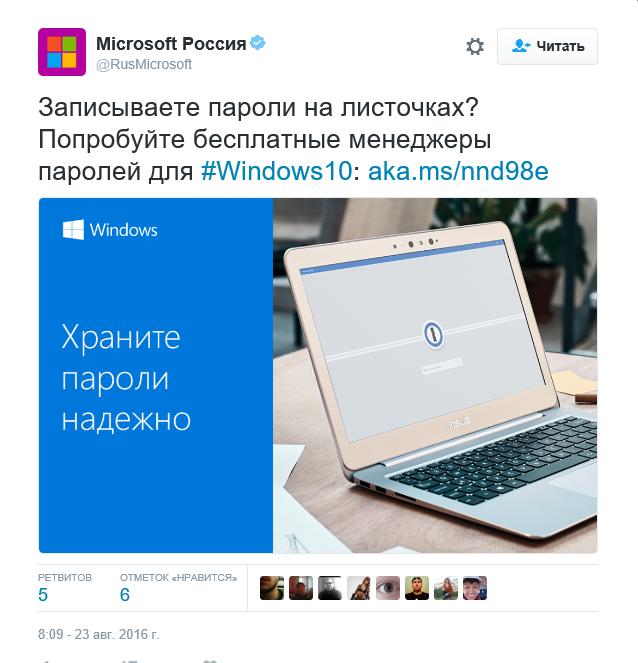 https://alexsf.ru/my_img/img/2016/08/24/a6105.png
