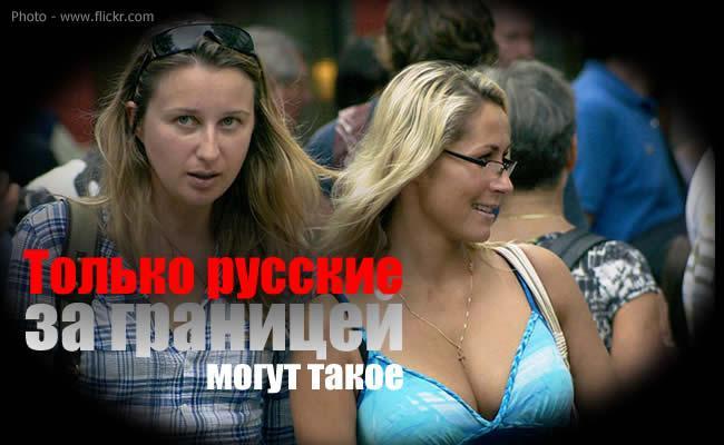 https://alexsf.ru/my_img/img/2016/09/18/9e6b2.jpg