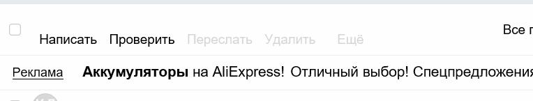 https://alexsf.ru/my_img/img/2016/09/26/4c300.png