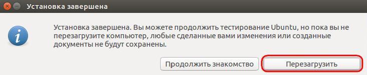 https://alexsf.ru/my_img/img/2016/10/10/ce925.jpg