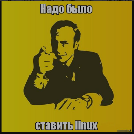 https://alexsf.ru/my_img/img/2016/11/25/a87bc.png