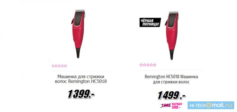 https://alexsf.ru/my_img/img/2016/12/05/26f7c.jpg