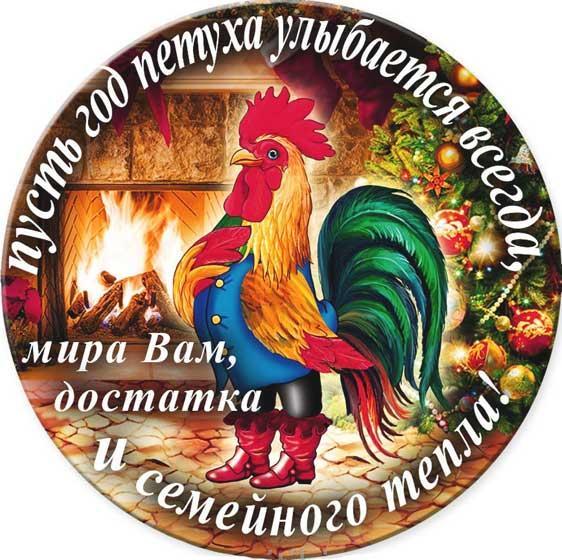 https://alexsf.ru/my_img/img/2016/12/30/a301a.jpg
