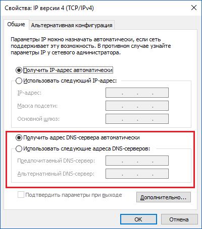https://alexsf.ru/my_img/img/2017/01/21/d5d4e.png