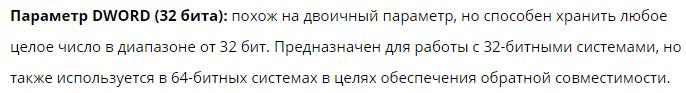 https://alexsf.ru/my_img/img/2017/01/23/94287.png