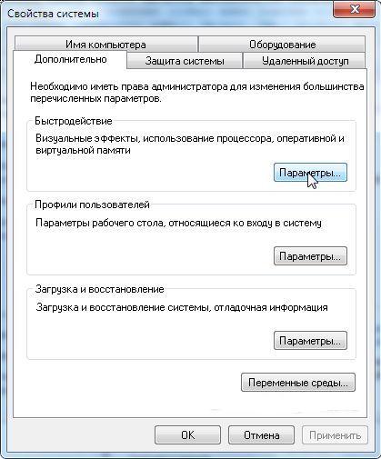 https://alexsf.ru/my_img/img/2017/02/15/2b005.png