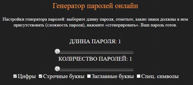 https://alexsf.ru/my_img/img/2017/04/05/1b846.png
