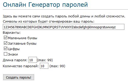 https://alexsf.ru/my_img/img/2017/04/05/4475f.png