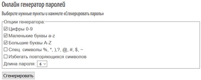 https://alexsf.ru/my_img/img/2017/04/05/a7d16.png