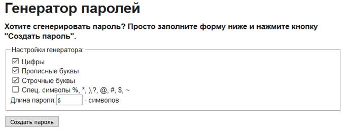 https://alexsf.ru/my_img/img/2017/04/05/f2883.png
