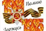 https://alexsf.ru/my_img/img/2017/05/05/afb95.jpg