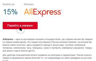 https://alexsf.ru/my_img/img/2017/05/05/e3bc2.png