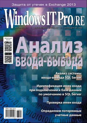 https://alexsf.ru/my_img/img/2017/05/06/020c2.png