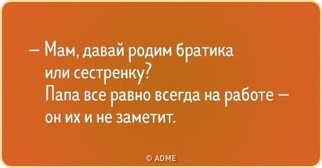 https://alexsf.ru/my_img/img/2017/05/30/c9349.jpg