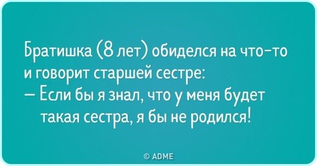 https://alexsf.ru/my_img/img/2017/05/30/d5208.jpg