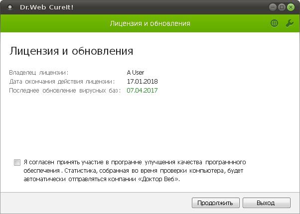 https://alexsf.ru/my_img/img/2017/06/02/43f99.png