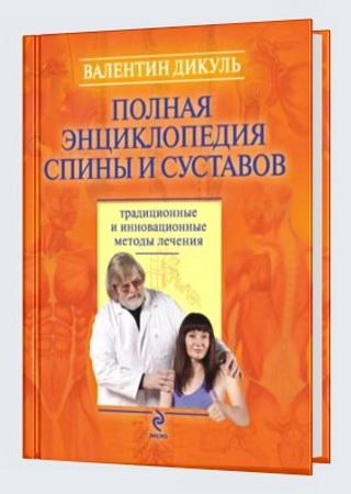 https://alexsf.ru/my_img/img/2017/06/13/3b680.jpg