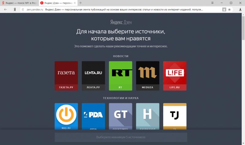 https://alexsf.ru/my_img/img/2017/09/24/8c285.png