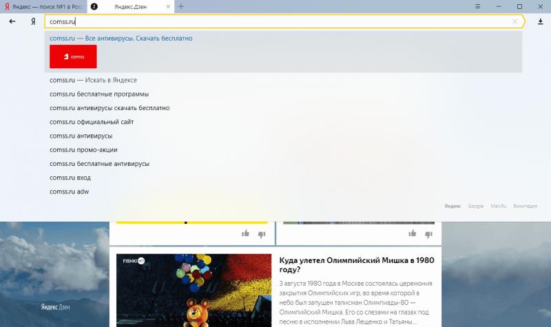 https://alexsf.ru/my_img/img/2017/09/24/ed1eb.png
