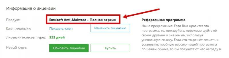 https://alexsf.ru/my_img/img/2017/10/07/c72af.jpg