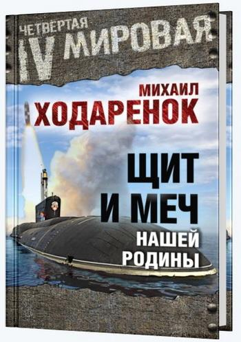 https://alexsf.ru/my_img/img/2017/10/30/e67cb.jpg