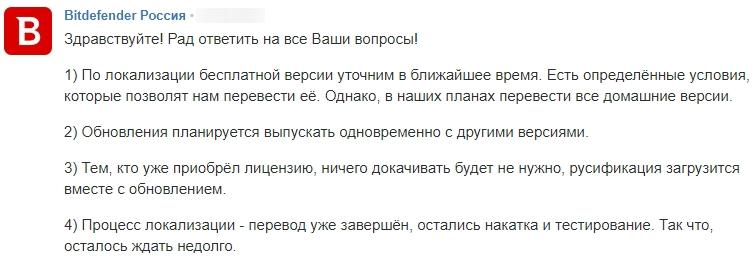 https://alexsf.ru/my_img/img/2017/12/01/cb30f.jpg