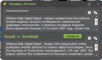 https://alexsf.ru/my_img/img/2018/01/25/96f48.png