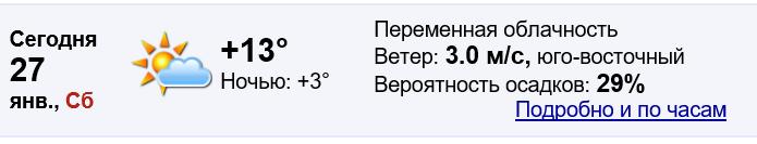 https://alexsf.ru/my_img/img/2018/01/27/70b85.png