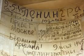 https://alexsf.ru/my_img/img/2018/03/08/a8ba6.jpg