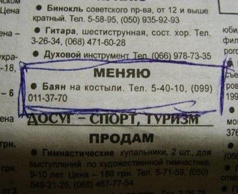 https://alexsf.ru/my_img/img/2018/03/11/adc57.jpg