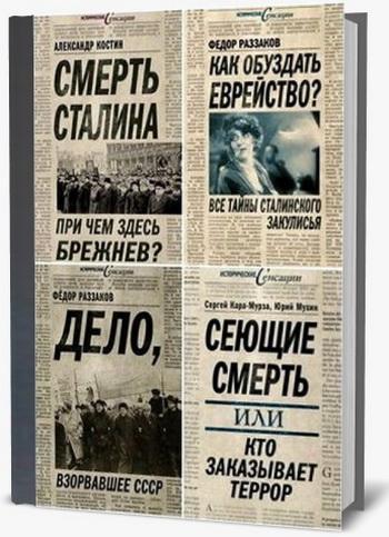 https://alexsf.ru/my_img/img/2018/03/19/b049b.jpg