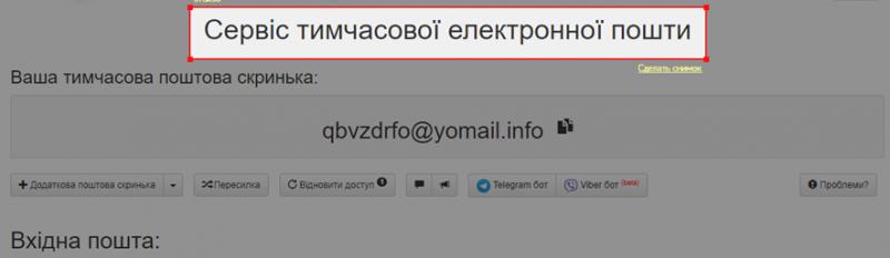 https://alexsf.ru/my_img/img/2018/03/31/3cda6.png