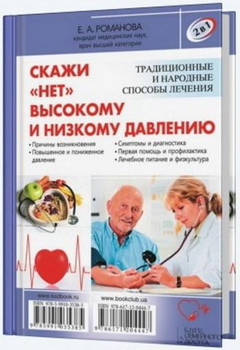 https://alexsf.ru/my_img/img/2018/04/06/3d9e0.jpg