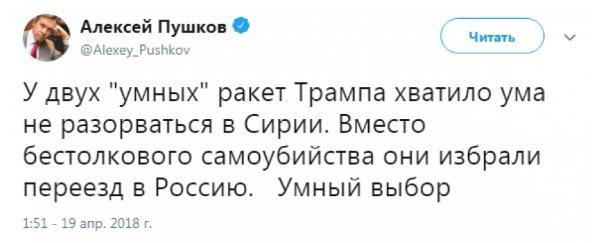 https://alexsf.ru/my_img/img/2018/04/19/1dcc3.jpg