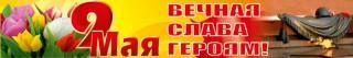 https://alexsf.ru/my_img/img/2018/05/13/a938a.jpg