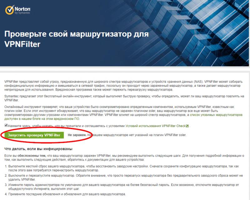 https://alexsf.ru/my_img/img/2018/07/03/d7e96.png