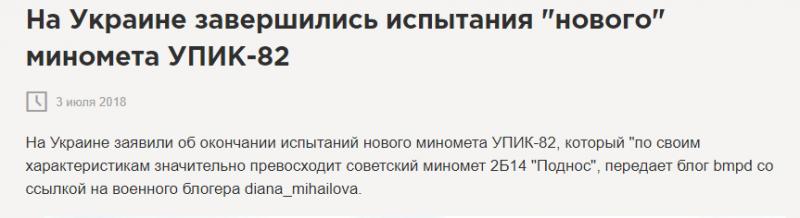 https://alexsf.ru/my_img/img/2018/07/06/15cd1.png