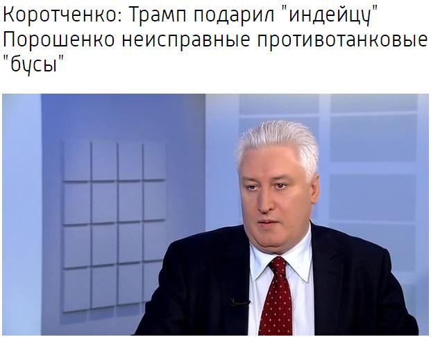 https://alexsf.ru/my_img/img/2018/07/07/05672.png