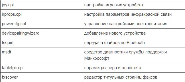 https://alexsf.ru/my_img/img/2018/07/23/2a721.png