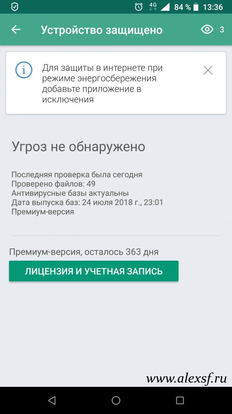 https://alexsf.ru/my_img/img/2018/07/25/63f97.png