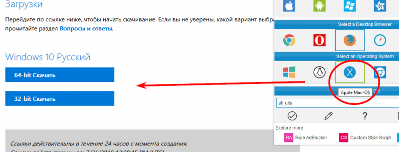 https://alexsf.ru/my_img/img/2018/07/30/38fe8.png
