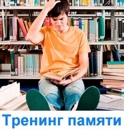https://alexsf.ru/my_img/img/2018/09/01/b865c.jpg