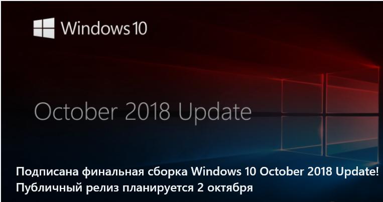https://alexsf.ru/my_img/img/2018/09/25/28b12.png