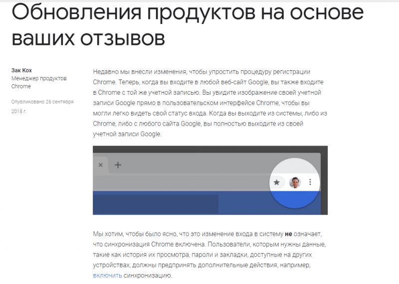 https://alexsf.ru/my_img/img/2018/09/26/1f268.png