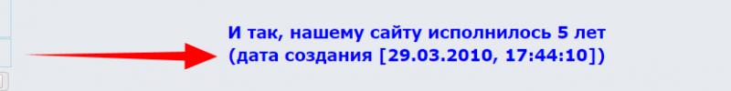 https://alexsf.ru/my_img/img/2018/09/26/b554b.png